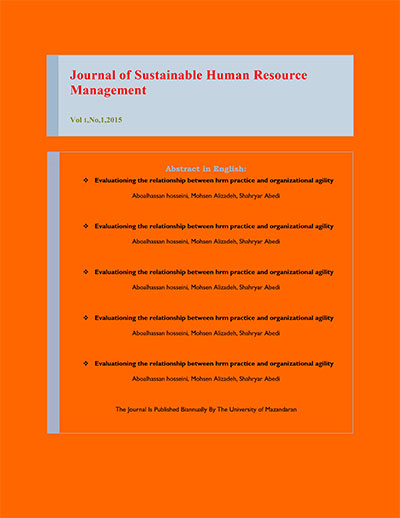 Journal of Sustainable Human Resource Management